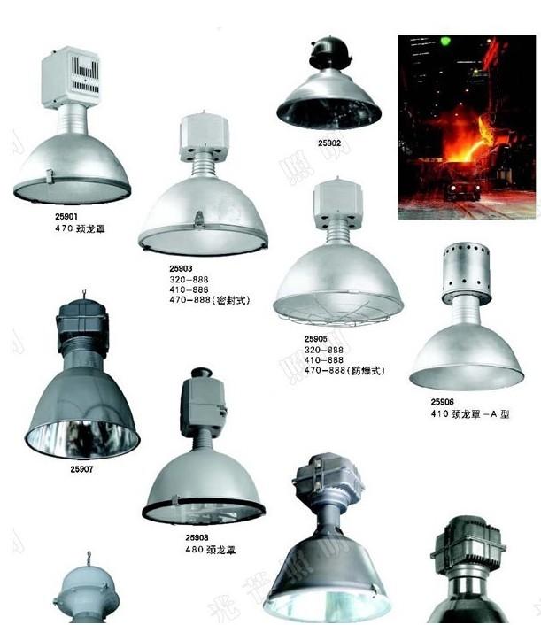 工厂灯系列