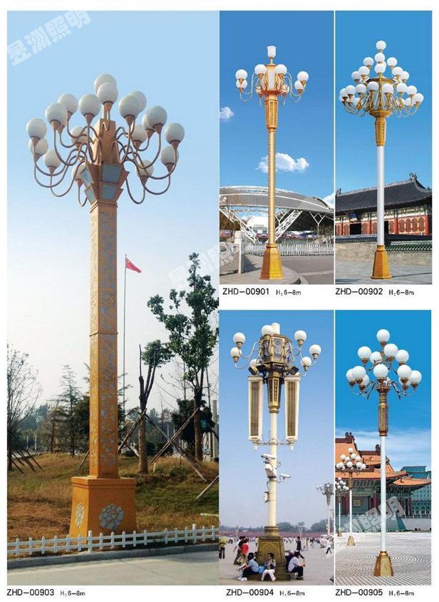 中华灯系列